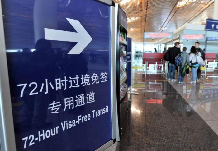 外国人72小时过境免签