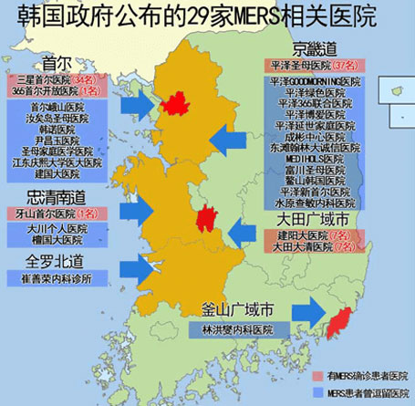 韩国政府公布的29家mers相关医院分布图1.jpg