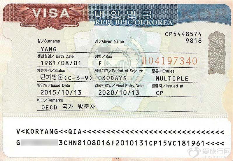 韓國五年多次往返簽證