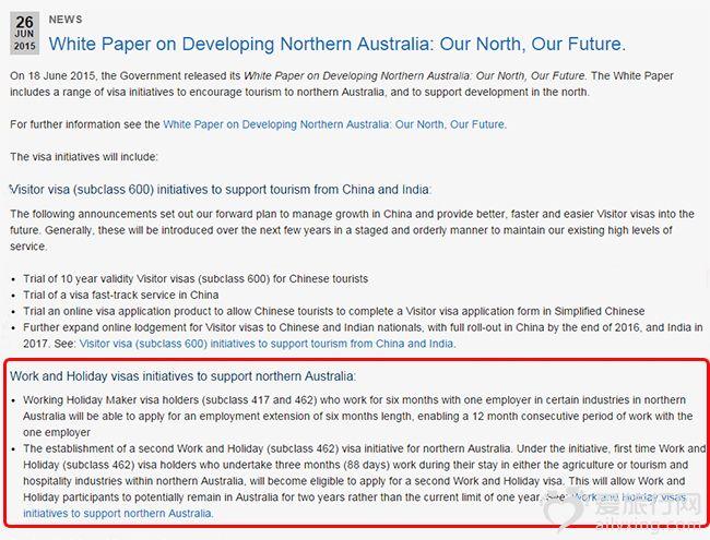 澳洲签证政策1.jpg