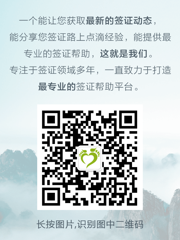 爱旅行网-微信服务号用.png