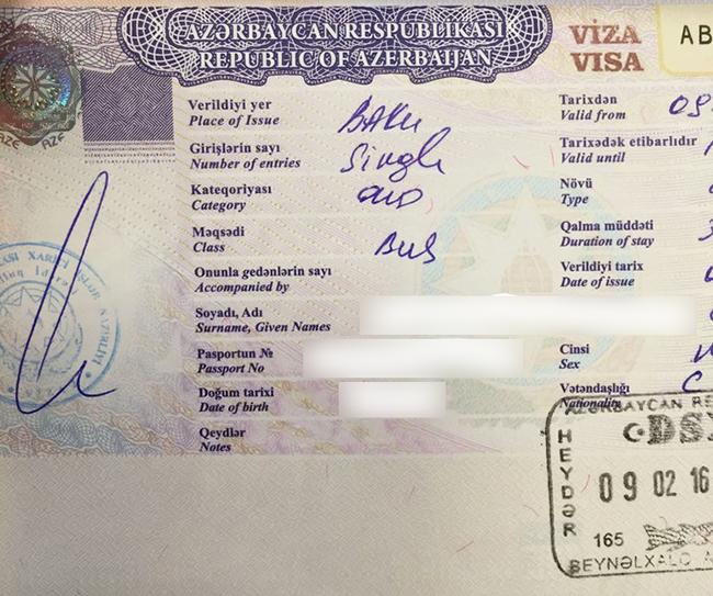 阿塞拜疆落地签证大图.jpg