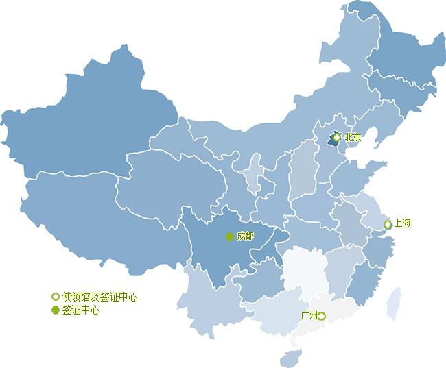 西班牙驻华大使馆及签证中心分布图.jpg
