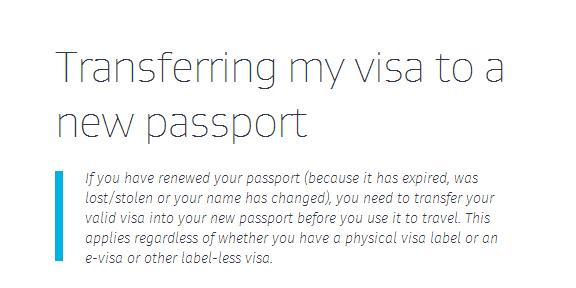 护照转移.jpg