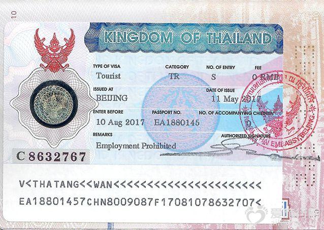 泰国签证~.jpg