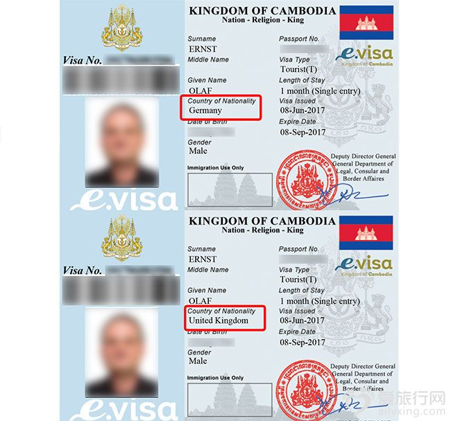 柬埔寨电子签1.jpg