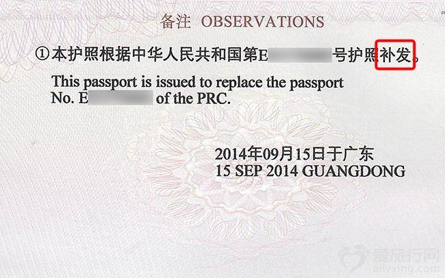 补发护照扫描页~.jpg