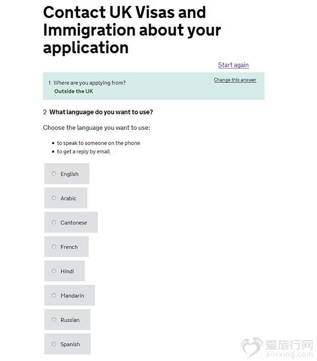 英国咨询语言选择.jpg