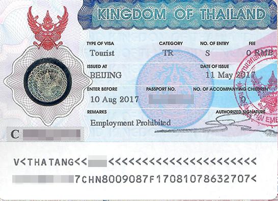 泰国签证-免签证费.jpg