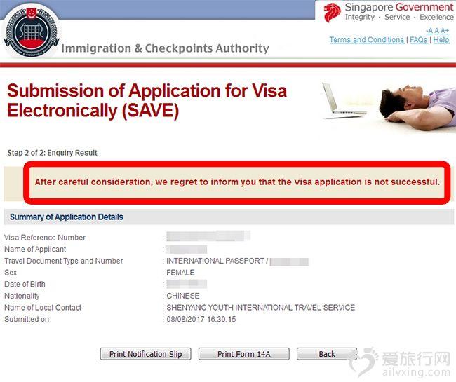 新加坡拒签.jpg