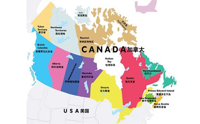 加拿大地理图.jpg