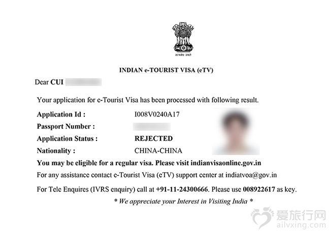 印度拒签小.jpg