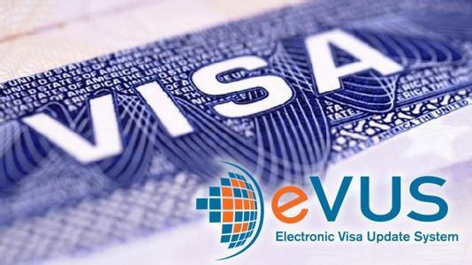 美国签证与EVUS登记.jpg