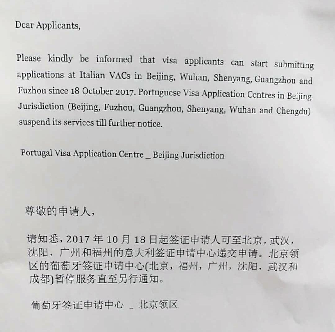 葡萄牙北京签证中心.jpg