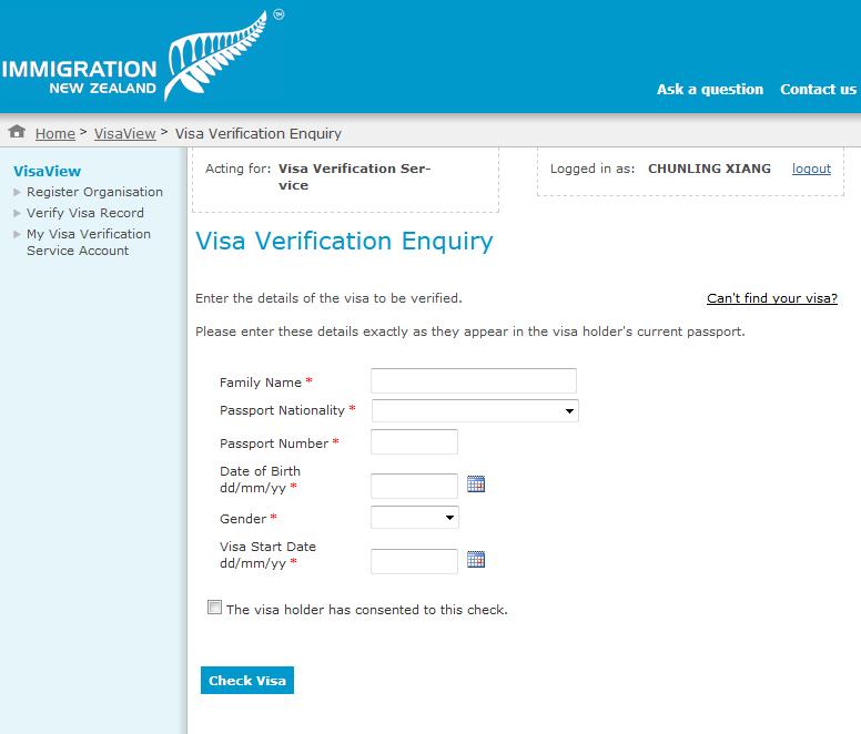 检验签证图1.jpg
