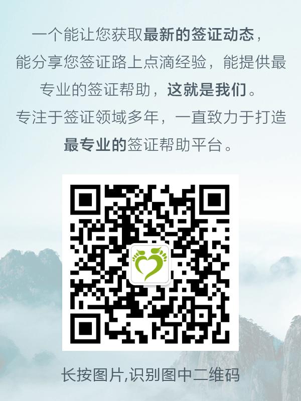 愛旅行網-微信服務號用.png