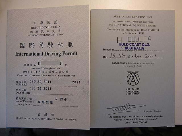 香港驾照样本
