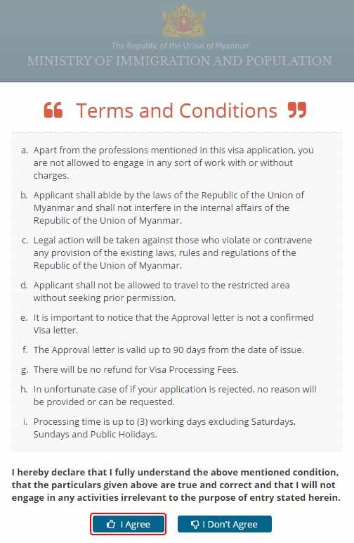 缅甸电子签证3